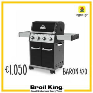 Ψησταριά BBQ υγραερίου broil king baron 420 1050 €