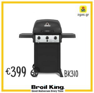 Ψησταριά BBQ υγραερίου broil king bk 310 399 €