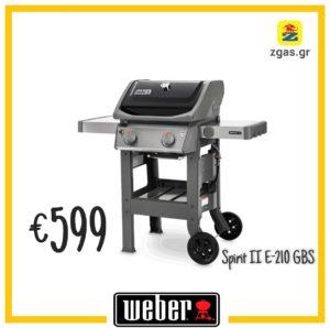 Ψησταριά BBQ υγραερίου weber spirit II e 210 gbs black 599 €